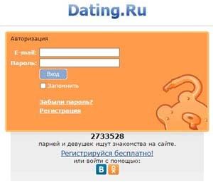 Dating ru